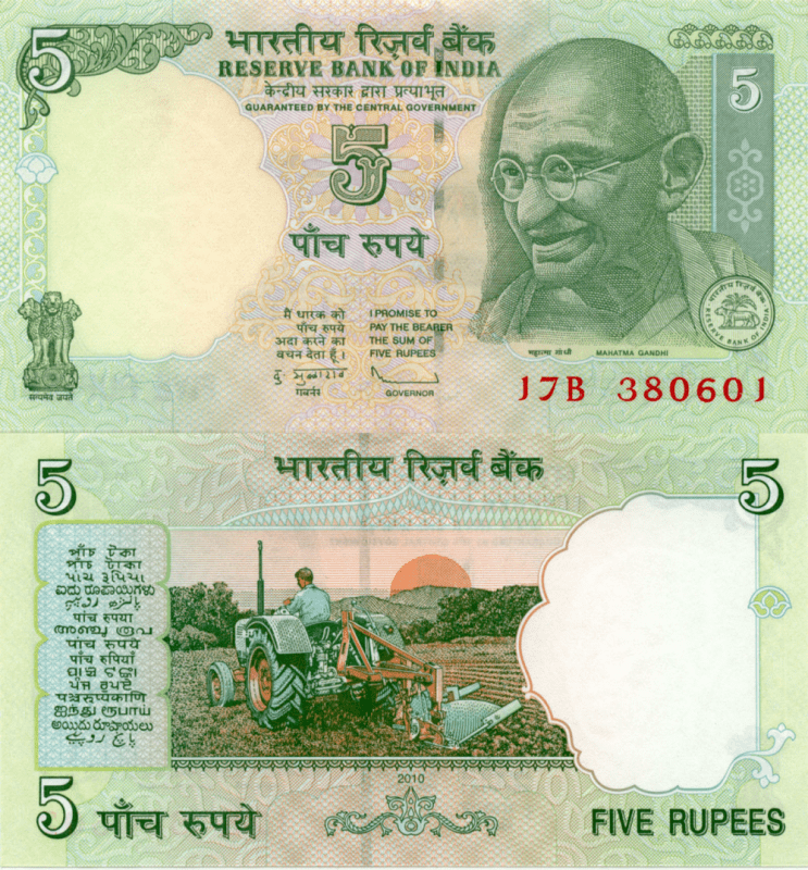 India 5 Rupees Banknote, 2010, P-101