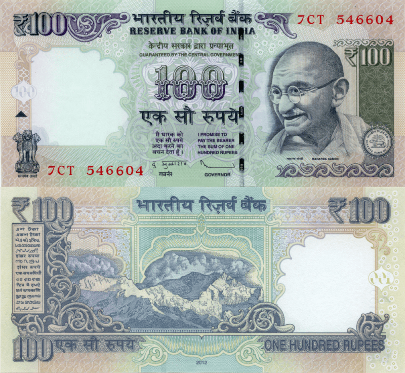 India 100 Rupees Banknote, 2012, P-105