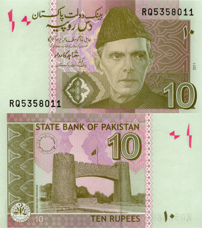 Pakistan 10 Rupees Banknote, 2011, P-54g