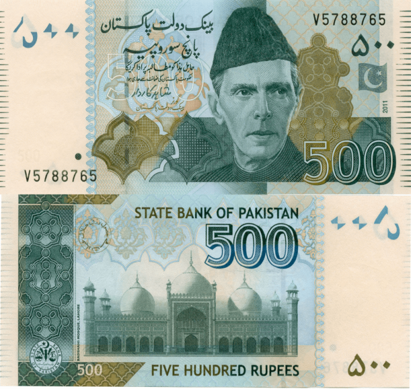 Pakistan 500 Rupees Banknote, 2011, P-58