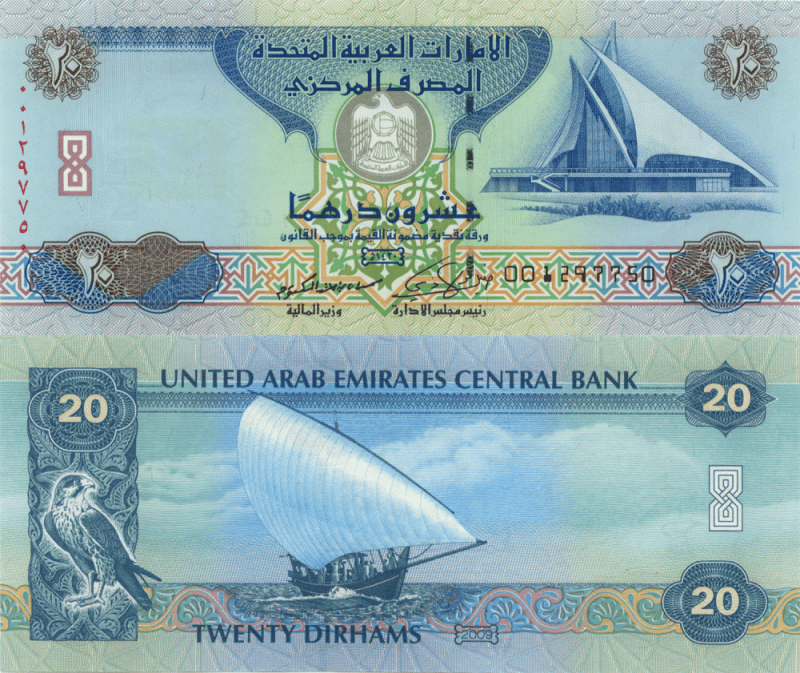 United Arab Emirates 20 Dirhams Banknote, 2009, P-28a