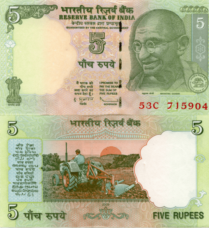 India 5 Rupees Banknote, 2009, P-88 A