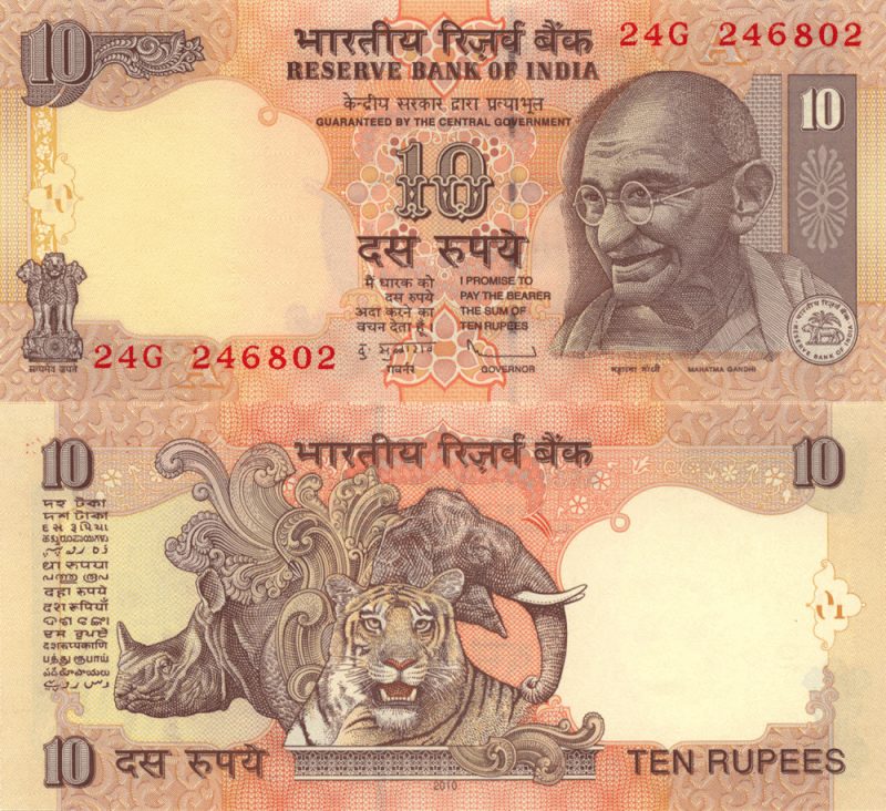 India 10 Rupees Banknote, 2010, P-95