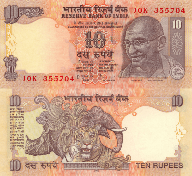 India 10 Rupees Banknote, 2009, P-95d