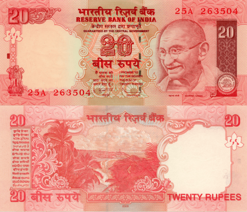 India 20 Rupees Banknote, 2009, P-96d