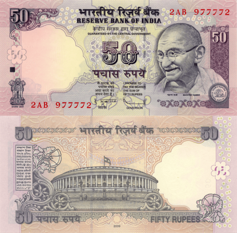 India 50 Rupees Banknote, 2009, P-97e