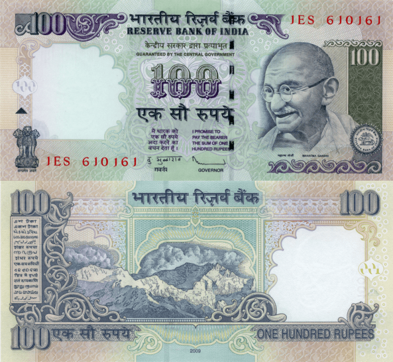 100 Rupees India's Banknote