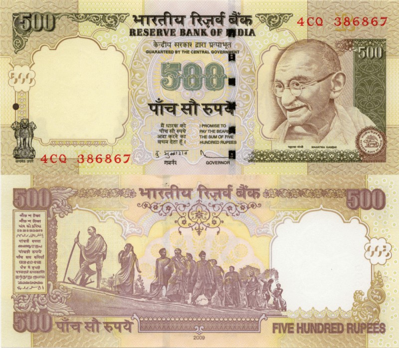 500 Rupees India's Banknote
