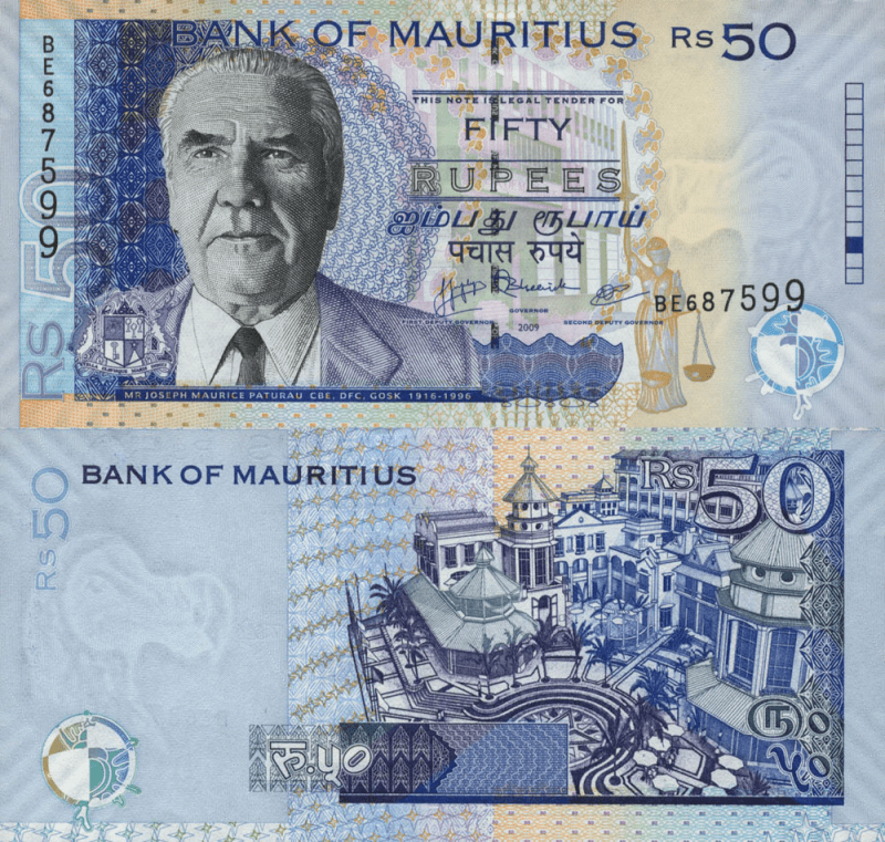 Mauritius 50 Rupees Banknote, 2009, P-50