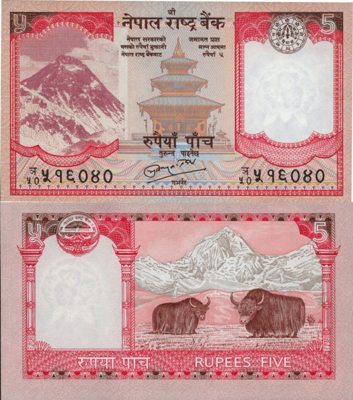 Nepal 5 Rupees Banknote, 2008, P-60