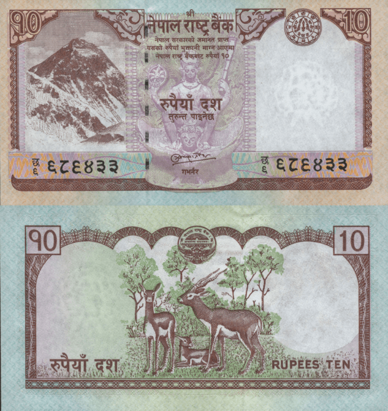10 Rupees Nepal's Banknote