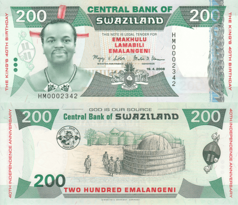 Swaziland 200 Emalangeni Banknote, 2008, P-35
