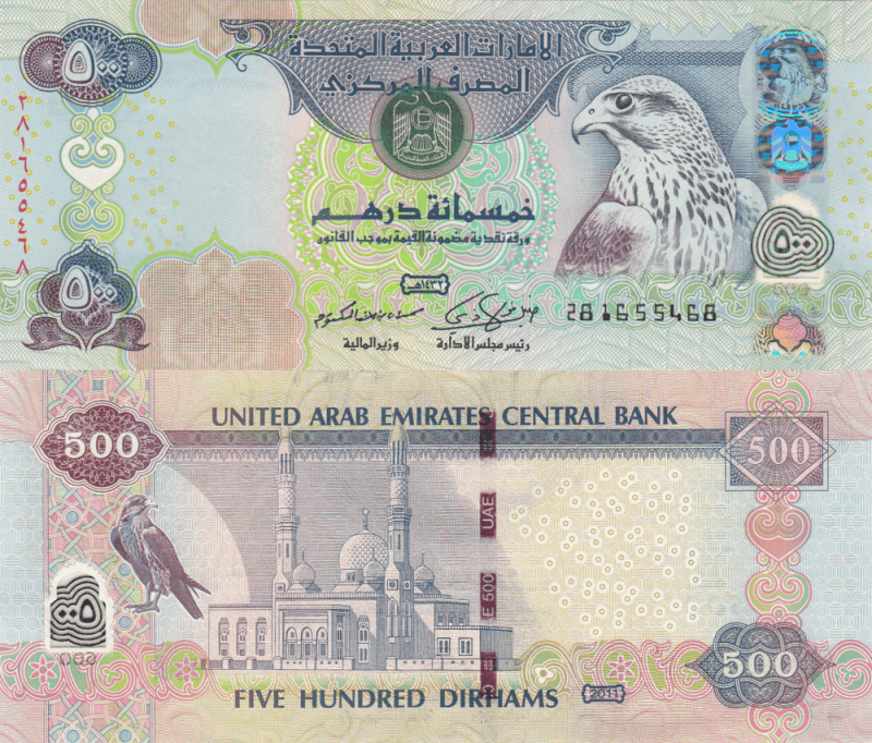 United Arab Emirates 500 Dirhams Banknote, 2011, P-32d