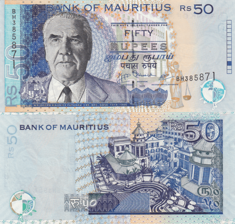 50 Rupees Mauritius's Banknote