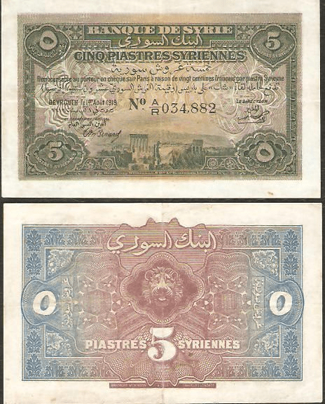 Syria 5 Piastres Banknote, 1919, P-1a