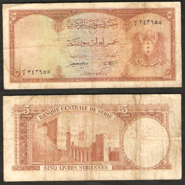 Syria 5 Livres Banknote, 1957, P-80