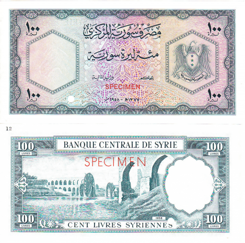 Syria 100 Livres Banknote, 1958, P-85s