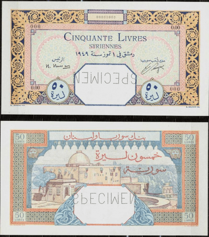 Syria 50 Livres Banknote, 1949, P-66
