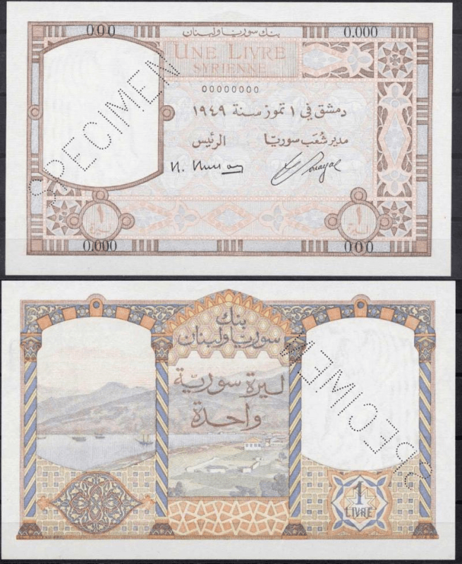 1 Livre Syria's Banknote