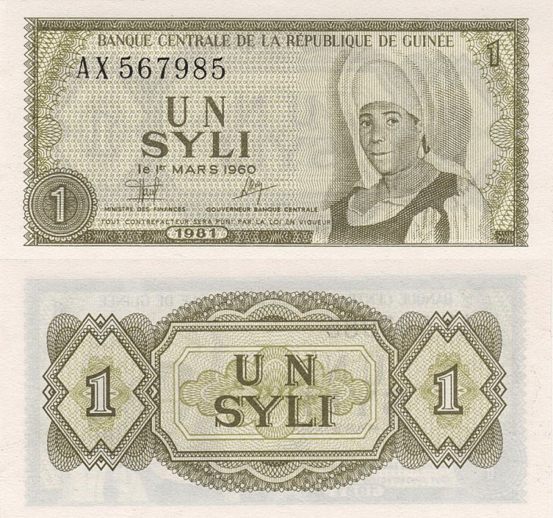Guinea 1 Syli Banknote, 1981, P-20