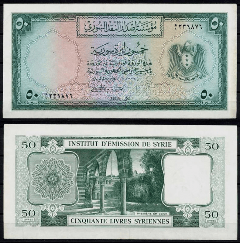 50 Livres Syria's Banknote