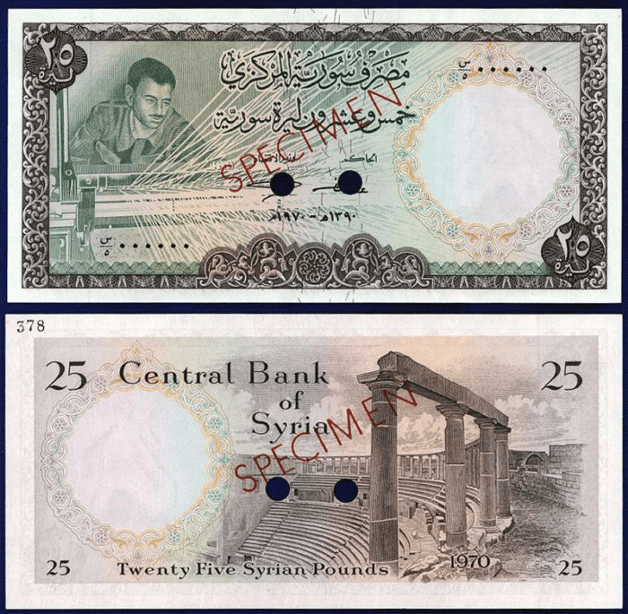 Syria 25 Pounds Banknote, 1970, P-96bs