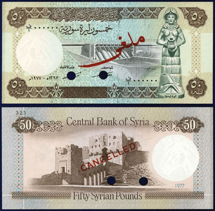 Syria 50 Pounds Banknote, 1977, P-103s