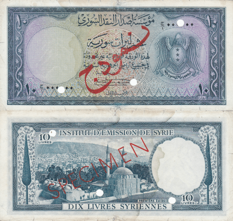 10 Livres Syria's Banknote