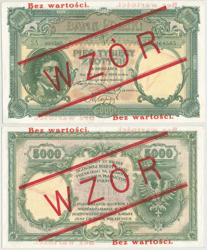 Poland 5,000 Zlotych Banknote, 1919, P-60s