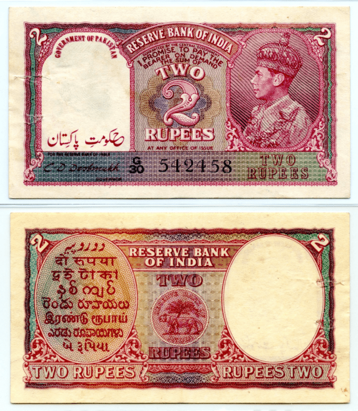 Pakistan 2 Rupees Banknote, 1948, P-1A