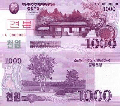 Korea/North 1,000 Won Banknote, 2008, P-64a