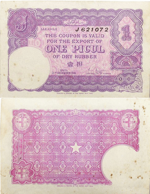Malaysia 1 Picul Banknote, 1941, P-UNLISTED