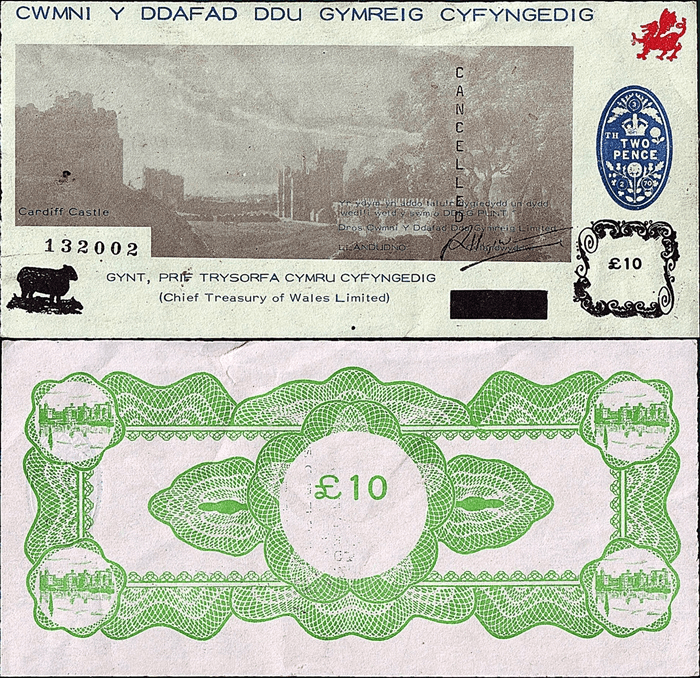 Wales 10 Pounds Banknote, 1970, P-UNLISTED