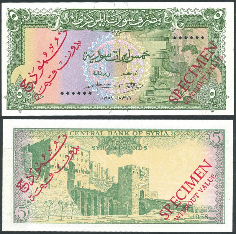 Syria 5 Pounds Banknote, 1958, P-87s