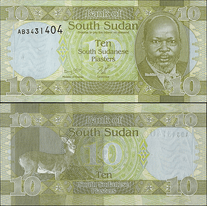 South Sudan 10 Piasters Banknote, 2011, P-2