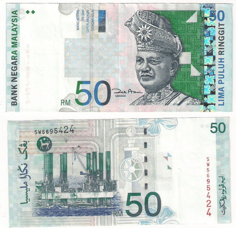 Malaysia 50 Ringgit Banknote, 2001, P-43