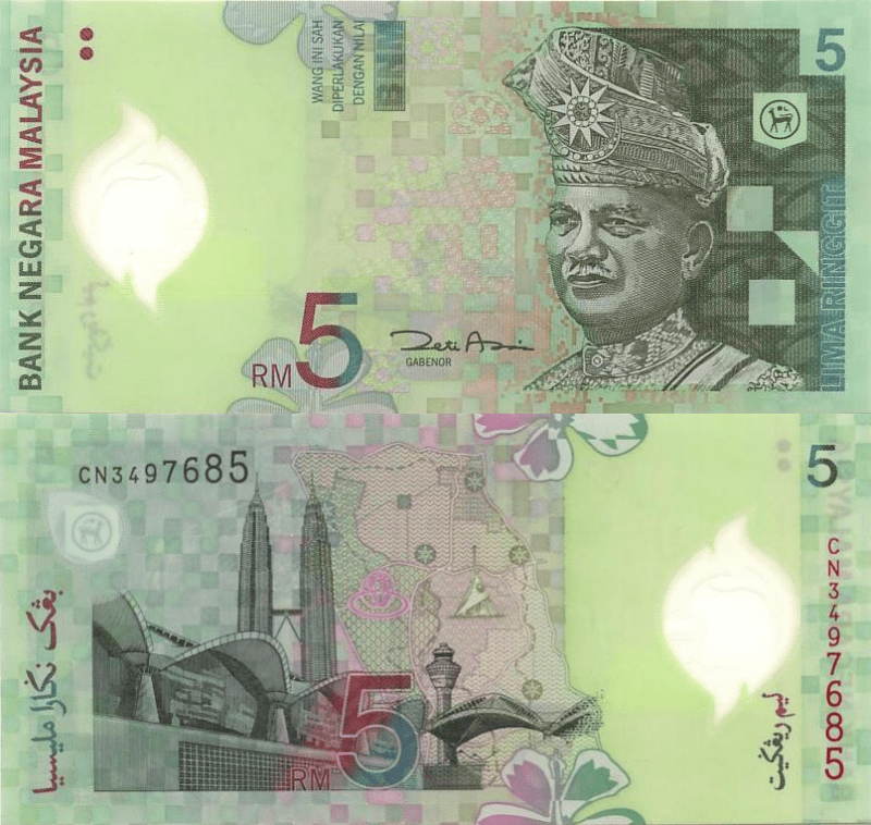 Malaysia 5 Ringgit Banknote, 2001, P-41