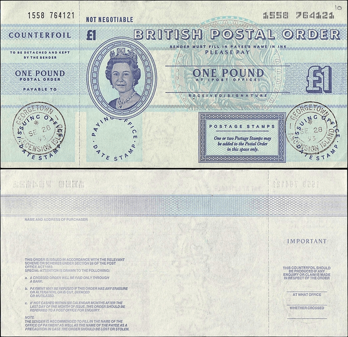 Ascension 1 Pound Banknote, 1993, P-UNLISTED