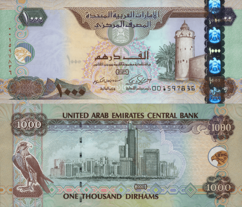 United Arab Emirates 1,000 Dirhams Banknote, 2008, P-33b