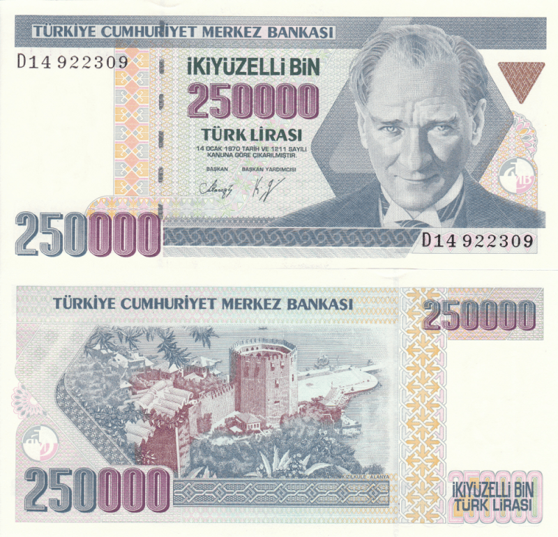 Turkey 250,000 Lira Banknote, 1992, P-207
