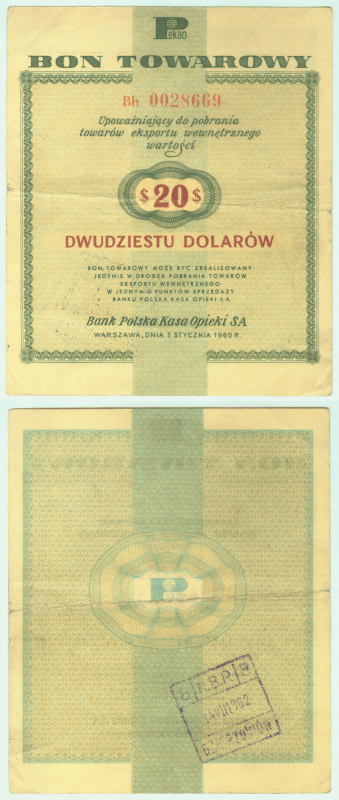 Poland 20 Dollars Banknote, 1960, P-FX8