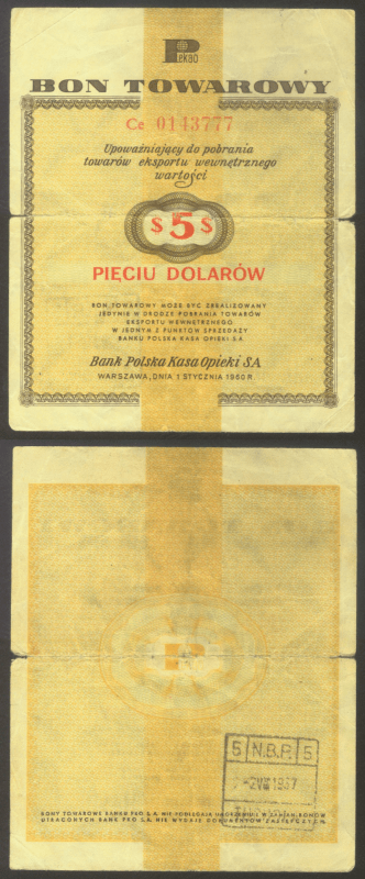 Poland 5 Dollars Banknote, 1960, P-FX16