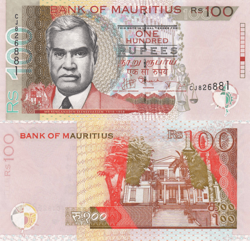 Mauritius 100 Rupees Banknote, 2012, P-56