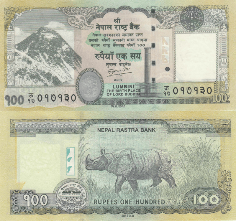 Nepal 100 Rupees Banknote, 2012, P-73