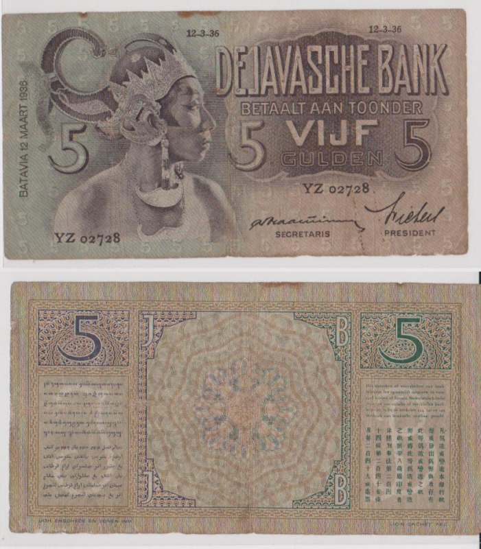 Indonesia 5 Gulden Banknote, 1936, P-UNLISTED