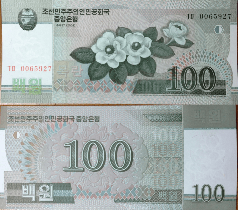 Korea/North 100 Won Banknote, 2008, P-61