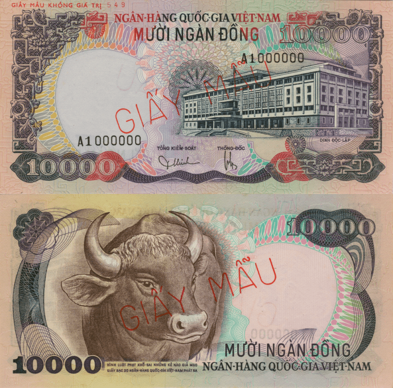 Vietnam/South 10,000 Dong Banknote, 1975, P-36s