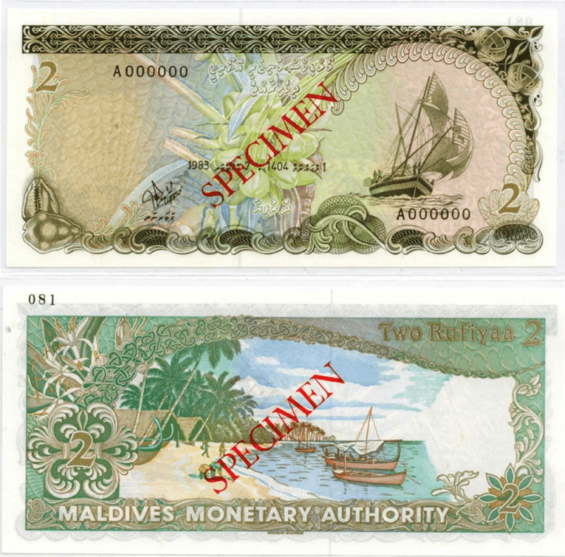 Maldive Islands 2 Rufiyaa Banknote, 1983, P-9as