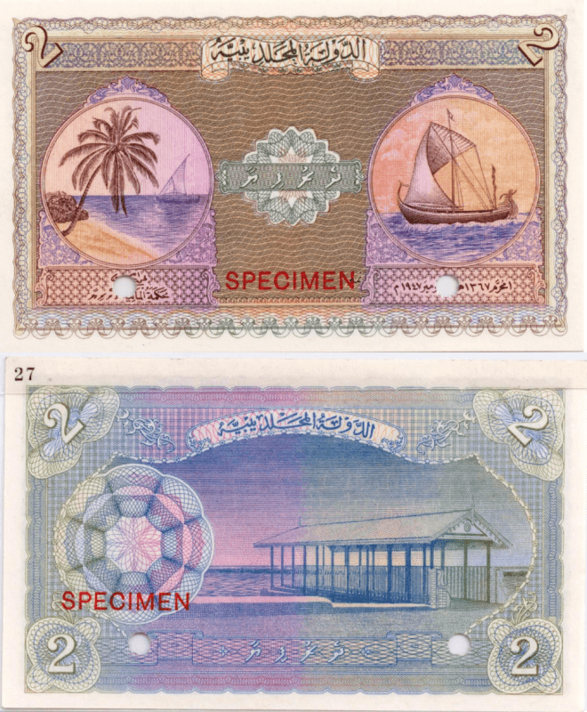 Maldive Islands 2 Rupees Banknote, 1947, P-3as