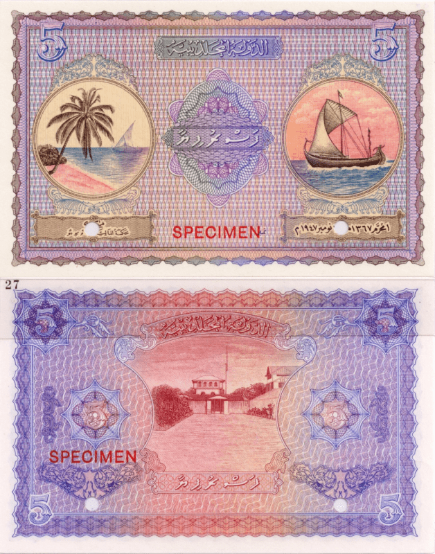 Maldive Islands 5 Rupees Banknote, 1947, P-4as